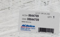 08644709 genuine OEM part.