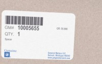 10005655 genuine OEM part.