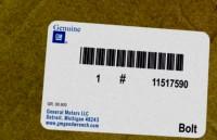 11517590 genuine OEM part.