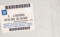 11609989 genuine OEM part.