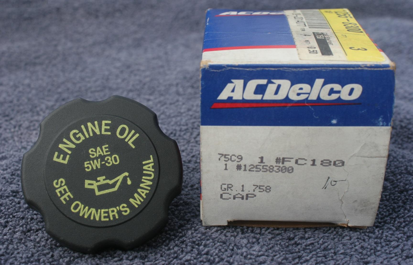 12558300, VALVE COVER, V8-305; Left 8 CYLINDER, GAS GM part