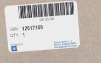 12617169 genuine OEM part.