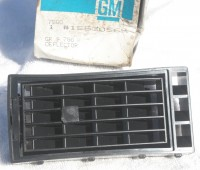 15530569 GM genuine OEM part
