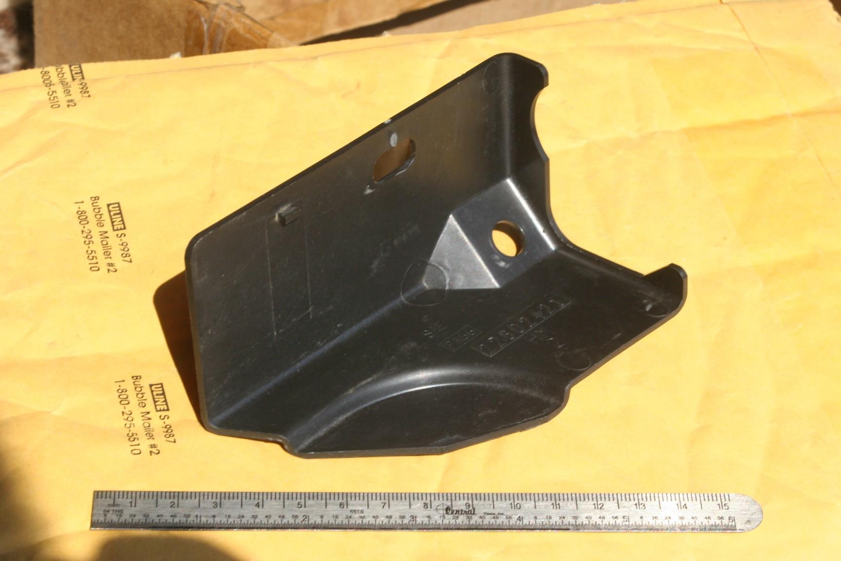 22602421, Shield GM part