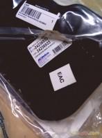 24236933 Filter kit
