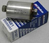 25055052 GM genuine OEM part