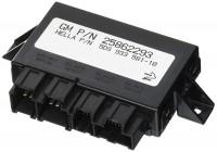 25862293 GM genuine OEM part