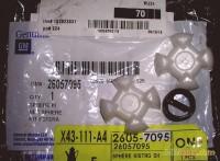 26057095 genuine OEM part.
