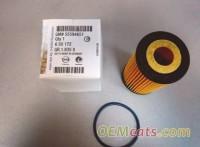 55594651 GM genuine OEM part