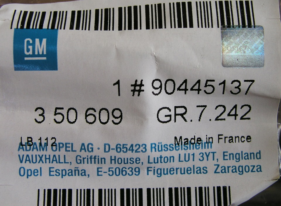 90445137, Link GM part