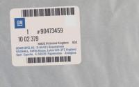 90473459 genuine OEM part.