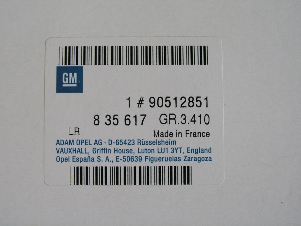 90512851, Element GM part