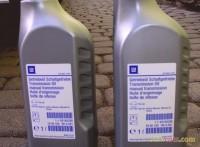 93165290 Oil, transmission, bot 402, 1 litre